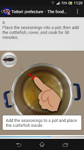 "Cooking app ""Ikameshi"" - screenshot"