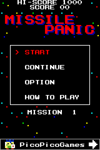 ミサイルパニック
