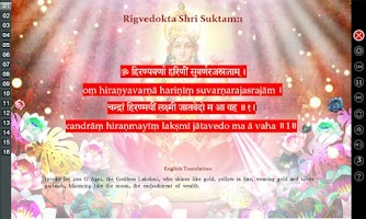 Screenshot of Rigvedokta Shri Suktam