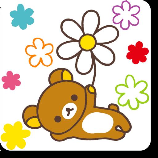 Rilakkuma Theme 12 個人化 App LOGO-APP試玩