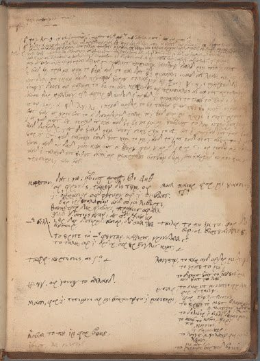 <b>The Travers Code</b>  Elizabeth I formally suppressed Travers's Puritan colleagues. Charges were drawn up against Travers. He managed to escape prosecution and stayed in favour with the most powerful men in government. Elizabeth's chief advisor Lord Burghley backed Travers's appointment as Provost of Trinity College Dublin in 1594. This page presents evidence that Travers carried out secret correspondence with the Archbishop of Canterbury, Edmund Grindal, who had been silenced in 1577 by suspension from his jurisdictional duties. The contents are concealed in a code devised by Travers using Greek characters.