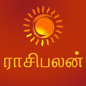 Rasi Palan - Tamil Horoscope - Average rating 4.070
