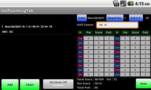 高爾夫球得分記錄Tab
