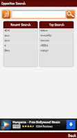 Screenshot of Gujaratilexicon Plus