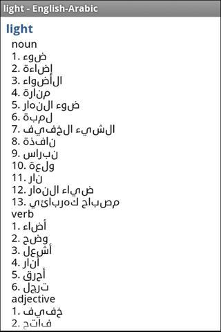 MSDict English>Arabic Dict