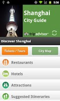 Screenshot of Shanghai City Guide