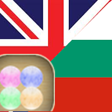 English Bulgarian Tutor