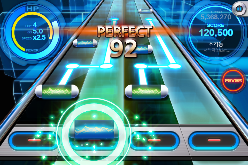 BEAT MP3 2.0 - Rhythm Game Screenshot 2