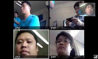 Screenshot of Free Video Conference