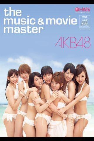 HMV フリーペーパー ISSUE233 AKB48特集
