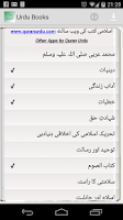 Screenshot of Urdu library