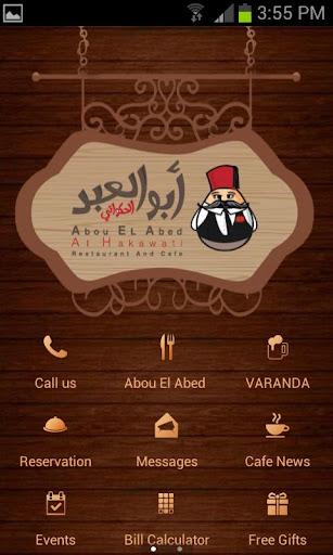 Abou El Abed Cafe Amman Jordan