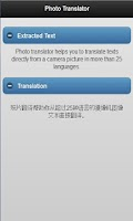 Screenshot of Photo Translator Free
