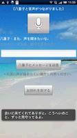 Screenshot of 天国 有料版