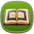 App Ayat al Kursi- Ayet-el Kürsi apk for kindle fire