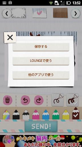 手描きスタンプ|玩社交App免費|玩APPs