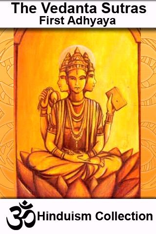 The Vedanta Sutras First Adhya