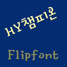 HYChampion Korean FlipFont