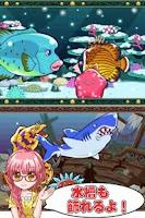 Screenshot of 釣りクル【無料釣りゲーム】