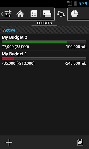 Expense Manager Ads - screenshot
