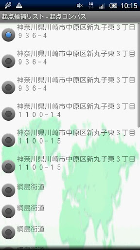 【免費工具App】起点コンパス2-APP點子