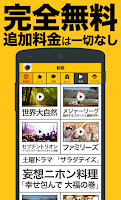 Screenshot of 最強のテレビ番組表〜ハミテレ
