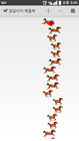 Screenshot of Horse Racing
