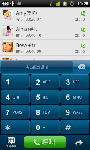 go-contacts-ex for android screenshot