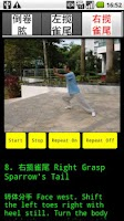 Screenshot of TaiChi 24 Teaching 2(24式太极拳-2)