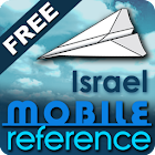 Israel - FREE Travel Guide icon