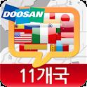 [탭2] 다국어회화 - 11개국 icon