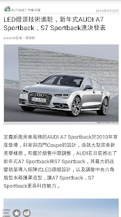 AUDI News - screenshot