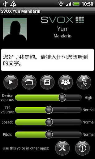 SVOX Mandarin 普通话 Yun Voice
