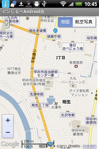 1mobile台灣第一安卓Android下載站: Android應用商店,免費 ...
