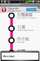 Screenshot of Gaoxiong MRT Map