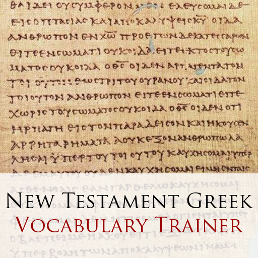 New Testament Greek Vocabulary 書籍 App LOGO-APP開箱王