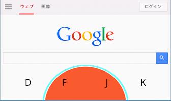 Screenshot of オワタツブラウザ