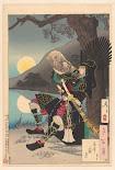 RIJKS: Tsukioka Yoshitoshi, Noguchi Enkatsu, Akiyama Buemon: print 1888