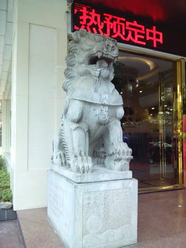 東方大酒店