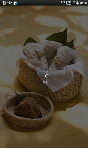 주먹밥 만들기