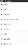 Screenshot of TsuboMaster