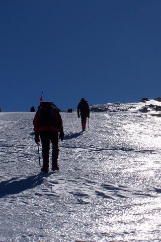 Sierra Nevada Mountaineering