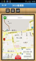 Screenshot of 7-ELEVEN卡路里日記簿