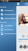 Screenshot of Al Ghamidi Quran Nasheed Azkar