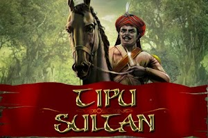 Screenshot of Tipu Sultan