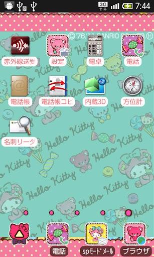 ハローキティきせかえホーム(KT3)|玩個人化App免費|玩APPs
