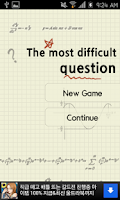 Screenshot of The most difficult question
