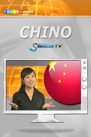CHINO -SPEAKIT d
