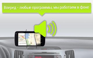 Screenshot of GPS АнтиРадар (детектор) FREE