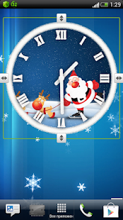 New Year Widgets Free - screenshot